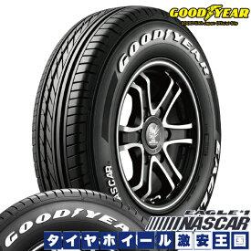 【送料無料】 215/65R16 16インチ 国産 サマータイヤGOODYEAR EAGLE NASCAR グッドイヤー イーグル ナスカー 215/65-16 サマータイヤ4本セット ハイエース/キャラバン