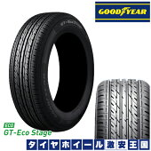 GT-ECO-STAGE_155/65R14