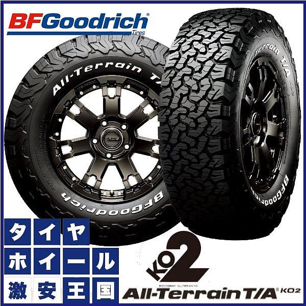 BF Goodrich All-Terrain T/A KO2 LT265/65R17 120/117S LRE RWL BFグッドリッチ オールテレーン ティーエー ケーオーツー 265/65-17 ホワイトレター 【2本以上送料無料 】