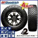 BF Goodrich BFグッドリッチ All-Terrain T/A KO2 LT305/55R20 121/118S LRE RBL オールテレーン ティ...