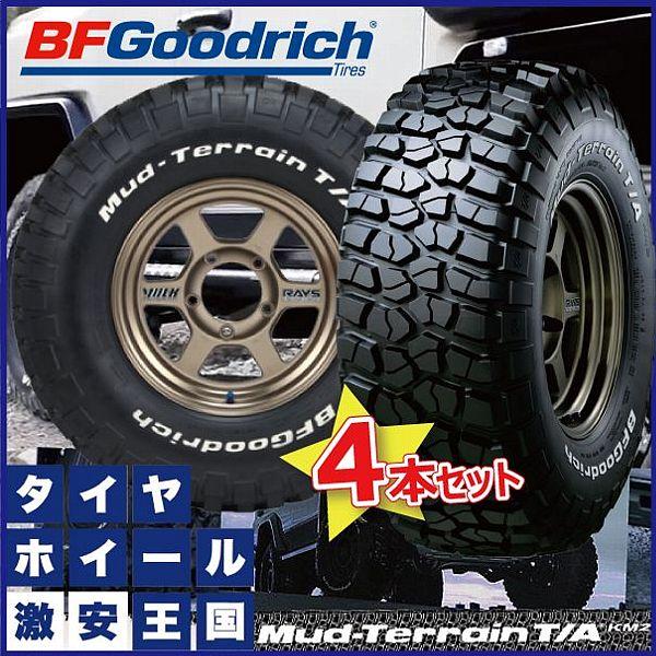 【4本セット】 BF Goodrich Mud-Terrain M/T KM2 LT215/75R15 100/97Q LRC RWL グッドリッチ マッドテレーン 215/75-15 ホワイトレター 15インチ サマータイヤ 単品