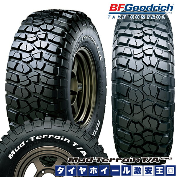 BF Goodrich Mud-Terrain T/A KM2 LT315/75R16 121Q LRD RWL bfグッドリッチ マッドテレーン ホワイトレター 16インチ サマータイヤ