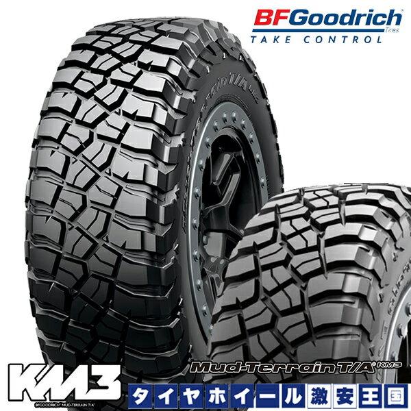 【4本セット】 LT325/60R20 126/123Q LRE RBL BF Goodrich Mud-Terrain T/A KM3 BFグッドリッチ マッドテレーン 18インチ サマータイヤ