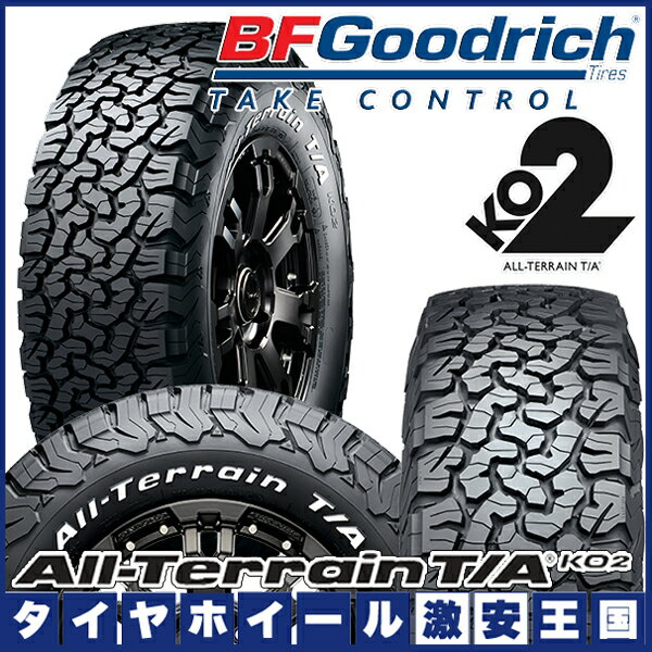 BF Goodrich All-Terrain T/A KO2 LT33x12.50 R15 LRC RWL bfグッドリッチ オールテレーン 33x12.5 -15 ホワイトレター 15インチ サマータイヤ