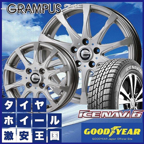 【送料無料】 スタッドレスタイヤ ホイール4本セット 175/70R14インチ グッドイヤー アイスナビ6 NAVI6 4H100 グランパス G25 ダークグレー