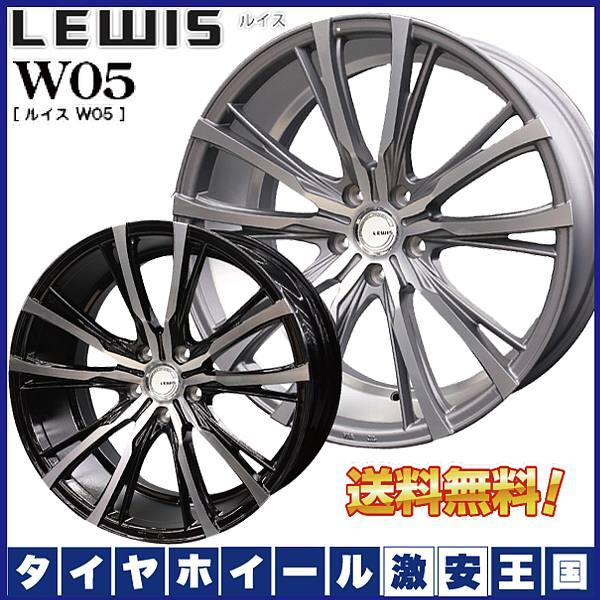 【送料無料】 245/35R20 20インチ LEWIS ルイス W05 WINRUN ウィンラン R330 サマータイヤ ホイール 4本セット C-HR,20・30アルファード,ヴェルファイア,エクストレイル,デュアリスなどに