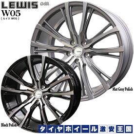 【送料無料】 225/40R19 19インチ LEWIS ルイス W05 8.5J-19 KUMHO クムホ KU39 新品サマータイヤ ホイール4本セット
