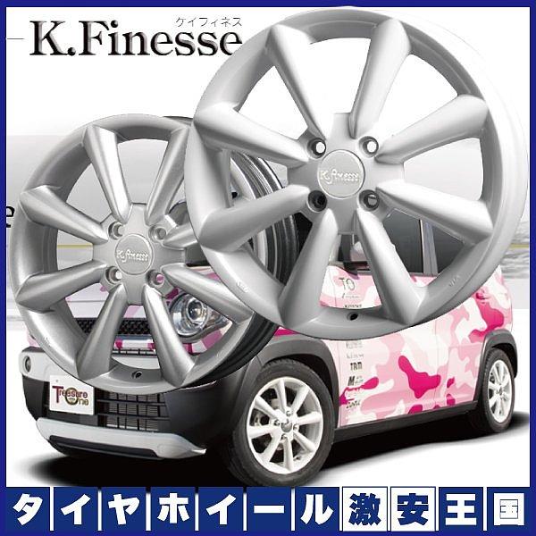 【送料無料】 165/50R16 16インチ ケイフィネス KF08 K.Finesse KF-08 16-5.0J ホワイト・ダークグレー KENDA ケンダ KR20 サマータイヤ ホイール4本セット