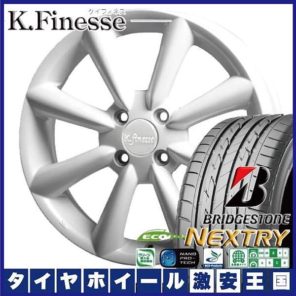 【送料無料】 165/50R16 16インチ ケイフィネス KF08 K.Finesse KF-08 ホワイト ブリヂストン ネクストリー NEXTRY サマータイヤ ホイール4本セット