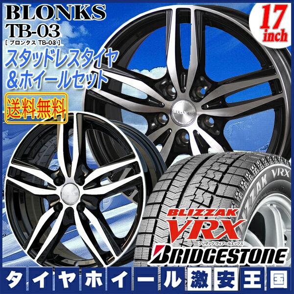 【送料無料】【2018年製】 ヨコハマ YOKOHAMA iceGUARD5 IG50PLUS 215/60R17 ブロンクス TB03 ブラックポリッシュ 7.0J-17インチ スタッドレスタイヤ ホイール4本セット