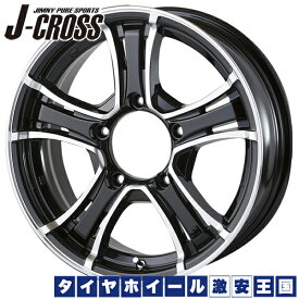【送料無料】 185/85R16 16インチ 5ZIGEN J-CROSS 五次元 Jクロス ブラックポリッシュ TOYO OPEN COUNTRY RT トーヨー オープンカントリー サマータイヤ ホイール4本セット