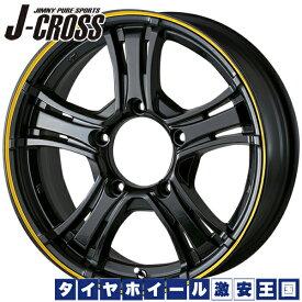 【送料無料】 185/85R16 16インチ 5ZIGEN J-CROSS 五次元 Jクロス ブラックイエローライン TOYO OPEN COUNTRY RT トーヨー オープンカントリー サマータイヤ ホイール4本セット