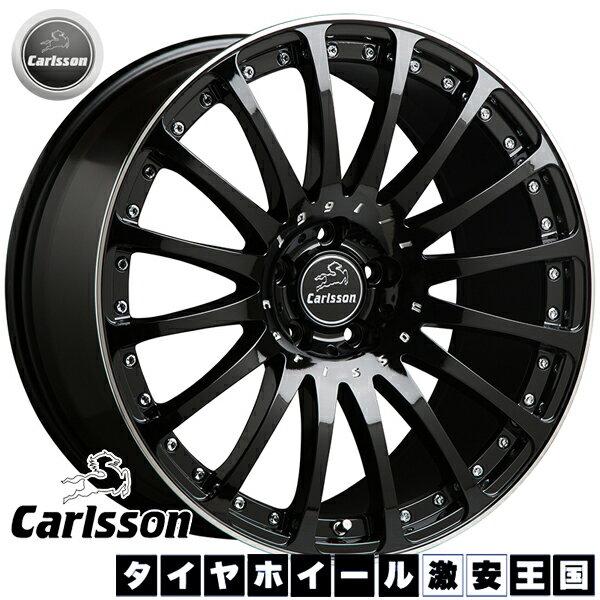 【送料無料】 245/45R20 20インチ Carlsson カールソン 1/16 RS GT ブラックエディション 8.5J-20inch ブリヂストン アレンザ001 サマータイヤ ホイール4本セット