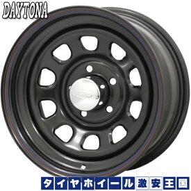 【送料無料】 ブリヂストン ブリザック DM-V2 175/80R16 91Q デイトナ Daytona ブラック 5.5J-16インチ 新品スタッドレスタイヤ ホイール4本セット ジムニー