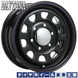 【送料無料】 215/65R16 DAYTONA デイトナ ブラック 6.5J-16インチ GOODYEAR EAGLE#1 ナスカー ホワイトレター サマータイヤ ホイール4本セット 200系 ハイエース専用