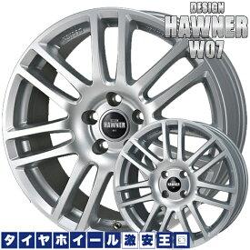 【送料無料】ケンダ KENDA KR36 225/45R18 ハウナーW07 18インチ 5H120 スタッドレスタイヤ ホイール4本セット