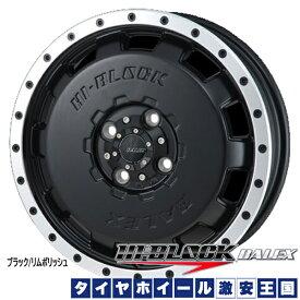 【送料無料】 ナンカン N889 M/T 165/60R15 MONZA モンツァ ハイブロック BALEX 4.5J-15インチ 新品 サマータイヤ ホイール4本セット