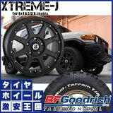 MLJX-TREME-J_KM2