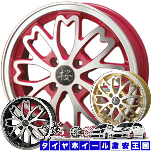 【送料無料】 KENDA ケンダ KR23A 165/50R15 和道 桜 ピンクポリッシュ 5.0J-15インチ サマータイヤ ホイール4本セット