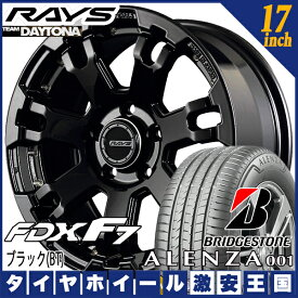 【送料無料】RAYS レイズ デイトナ FDX F7 ブラック 7.0J-17インチ ブリヂストン アレンザ 001 215/60R17 サマータイヤ ホイール4本セット