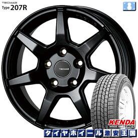【送料無料】2018年製 KENDA ケンダ KR36 175/65R15 テクマグ Type 207R ブラック 5.5J-15インチ 新品スタッドレスタイヤ ホイール4本セット