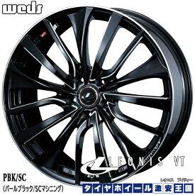 【送料無料】 WEDS LEONIS ウェッズ レオニス VT 8.0-19インチ FALKEN ファルケン FK510 245/40R19 サマータイヤ ホイール4本セット