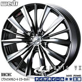 【送料無料】 245/40R20 20インチ WEDS ウェッズ レオニス VX ブラックメタルコート/ミラーカット 8.5J-20 WINRUN ウィンラン R330 新品サマータイヤ ホイール4本セット