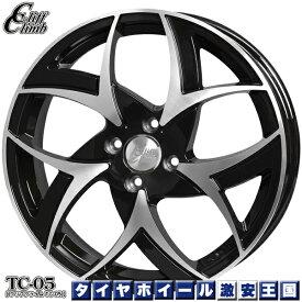 【送料無料】 165/60R15 クリフクライム TC05 4.5J-15インチ ブリヂストン ネクストリー NEXTRY 新品 サマータイヤ ホイール4本セット
