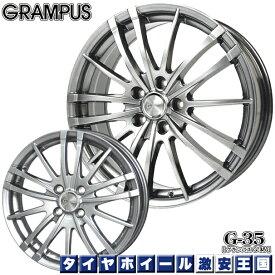 【送料無料】 ナンカン N889 M/T 165/60R15 グランパス G35 ダークグレー 4.5J-15インチ 新品 サマータイヤ ホイール4本セット