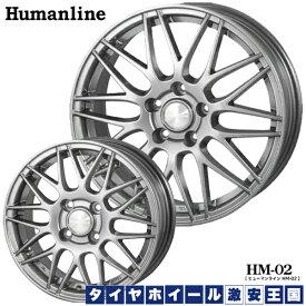【送料無料】 KENDA ケンダ KR23A 165/60R15 ヒューマンライン HM02 ダークグレー 4.5J-15インチ 新品 サマータイヤ ホイール4本セット