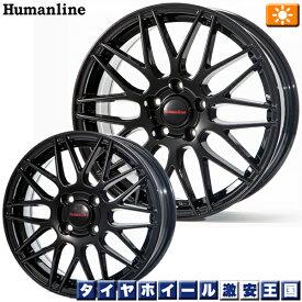 【送料無料】 ナンカン N889 M/T 165/60R15 ヒューマンライン HM02 ブラックリミテッド 4.5J-15インチ 新品 サマータイヤ ホイール4本セット