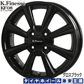 【送料無料】 ナンカン N889 M/T 165/60R15 ケイフィネス K.Finesse KF08 グロスブラック 4.5J-15インチ 新品 サマータイヤ ホイール4本セット