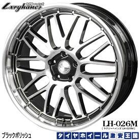 送料無料 245/40R20 WINRUN ウィンラン R330 トレジャーワン ラグジーヘインズ LH026M ブラックポリッシュ 8.0J-20インチ 新品サマータイヤ ホイール4本セット