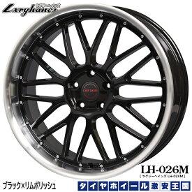 送料無料 WINRUN ウィンラン R330 225/40R19 トレジャーワン ラグジーヘインズ LH026M ブラック・リムポリッシュ 8.0J-19インチ 新品サマータイヤ ホイール4本セット