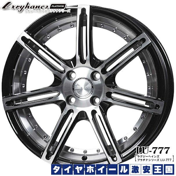【送料無料】 205/45R17 17インチ ラグジーヘインズ プラチナシリーズ LU777 6.5J-17 4穴 PCD100 選べるシリーズ サマータイヤ ホイール4本セット