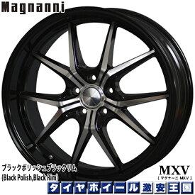 【送料無料 レクサスLS用】 245/40R20 WINRUN ウィンラン R330 トレジャーワン マグナーニ Magnanni MXV ブラックポリッシュ・ブラックリム 8.5J-20インチ 新品 サマータイヤ ホイール4本セット