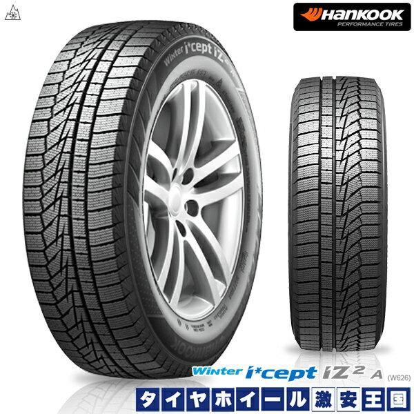 【送料無料】 Hankook ハンコックタイヤ ウィンターアイセプト IZ2 A W626 155/65R14 79T 軽自動車用 スタッドレスタイヤ 単品 4本セット