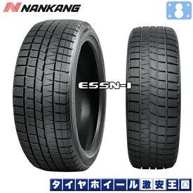 【2018年製】ナンカン NANKANG ESSN-1 225/60R16 98Q 16インチ 新品スタッドレスタイヤ 2本以上送料無料 お取り寄せ品 代引不可