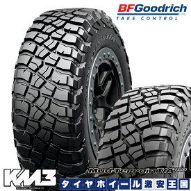 【取付対象】 送料無料 4本セット BF グッドリッチ マッドテレーン T/A KM3 33X12.50R15LT 108Q LRC 15インチ 新品サマータイヤ