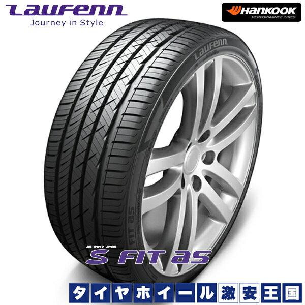 送料無料 4本セット ハンコック ラウフェン LH01 235/50R18 97W 18インチ 新品サマータイヤ