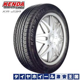 送料無料 4本セット KENDA ケンダ KR23A 165/50R16 軽自動車用 16インチ 新品サマータイヤ