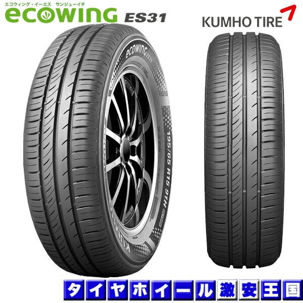 【送料無料】 4本セット クムホ KUMHO ecowing ES31 185/60R15 84H 15インチ サマータイヤ 【お取り寄せ品 代引不可】