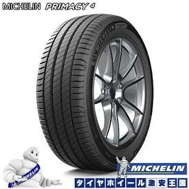 【取付対象】送料無料 4本セット MICHELIN ミシュラン プライマシー4 225/50R18 99W XL 18インチ 新品サマータイヤ