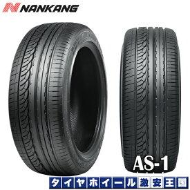 送料無料 4本セット NANKANG ナンカン AS1 255/40R18 18インチ 新品サマータイヤ お取り寄せ品 代引不可
