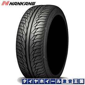 送料無料 4本セット NANKANG ナンカン SP5 255/55R18 18インチ 新品サマータイヤ お取り寄せ品 代引不可