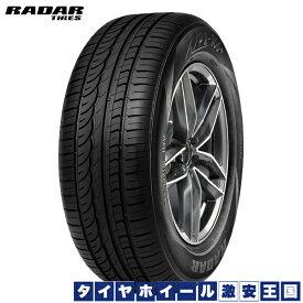 送料無料 レーダー RADAR RPX800+(PLUS) 235/65R17 17インチ 新品サマータイヤ お取り寄せ品 代引不可