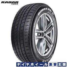 送料無料 4本セット レーダー RADAR Dimax AS8 305/30R26 26インチ 新品サマータイヤ お取り寄せ品 代引不可