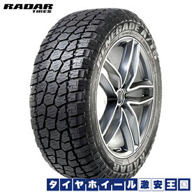 送料無料 4本セット レーダー RADAR RENEGADE AT5 275/40R22 22インチ 新品サマータイヤ お取り寄せ品 代引不可