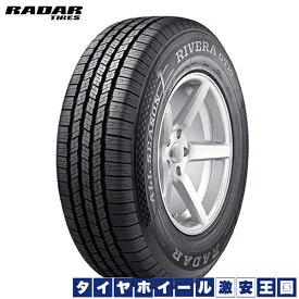 送料無料 レーダー RADAR Rivera GT10 225/65R17 17インチ 新品サマータイヤ お取り寄せ品 代引不可