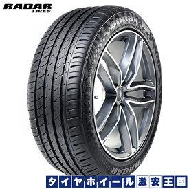 送料無料 レーダー RADAR Dimax R8+ 295/40R20 20インチ 新品サマータイヤ お取り寄せ品 代引不可